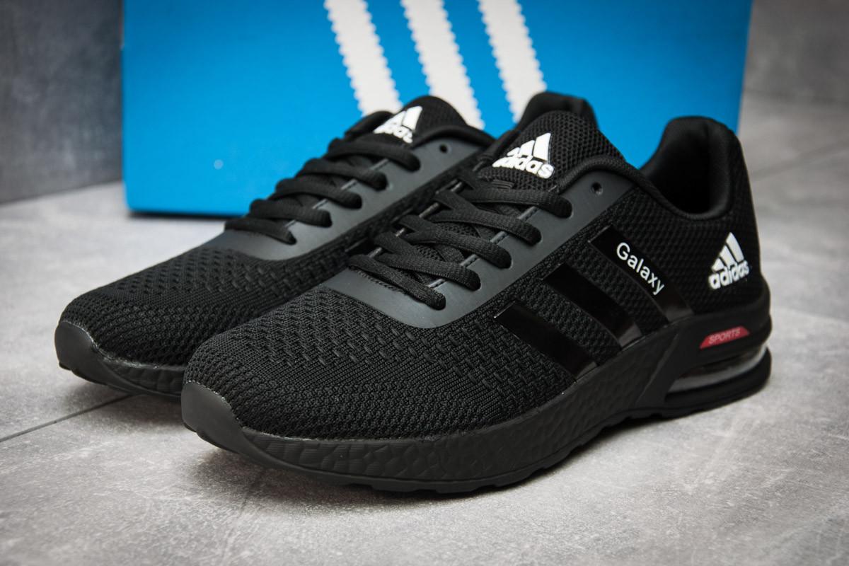 Кроссовки мужские Adidas Galaxy, черные (12291), р. 41 - 45