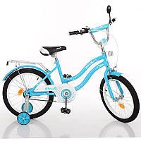 "Велосипед детский 16"" Profi L1694 Star, голубой, зеркало, звонок, доп.колеса"