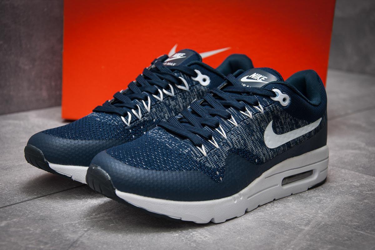 Кроссовки мужские Nike Air Max, темно-синие (12541), р. 41 - 46