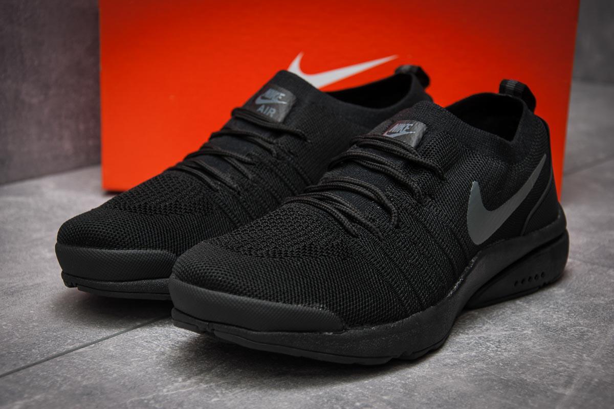 Кроссовки мужские Nike Air, черные (12555), р. 41 - 45