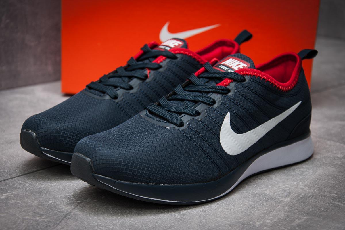 Кроссовки мужские Nike Free RN, темно-синие (12572), р. 41 - 45