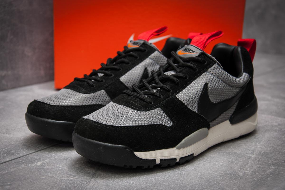 Кроссовки мужские Nike, черные (12581), р. 41 - 46