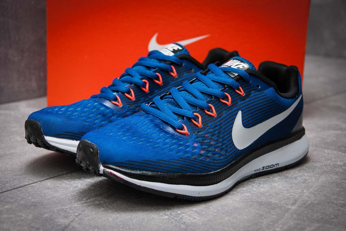 Кроссовки мужские Nike Zoom Pegasus 34, синие (12594), р. 40 - 45