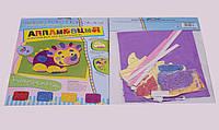 Набір для творчості: картинка з крупинок, 35.5х24 см