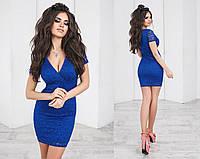 Короткое облегающее гипюровое  женское  платье с красивым глубоким декольте. 4 цвета. Размеры:42,44.46. Темно-синий, 46