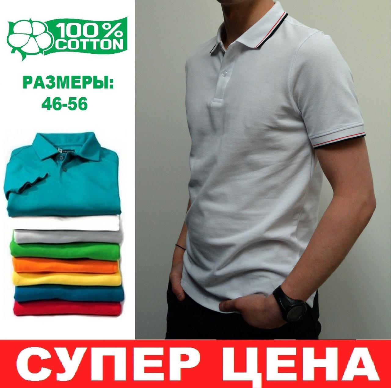 Мужская футболка Поло 7b9e7bed722f3