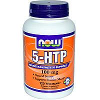 5-Гидрокситриптофан (5-HTP) 100 мг, 60 капс