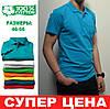Мужская футболка Поло, размеры:46-56, премиум качество, 100% хлопок, тенниска с карманом - бирюзовая