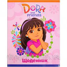 Щоденник В5 /интегр.обл. глянец / Dora 3