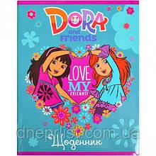 Щоденник В5 /интегр.обл. глянец / Dora 4
