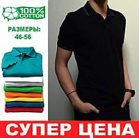 Мужская футболка Поло, размеры:48-56, премиум качество, 100% хлопок, тенниска однотонная - черная