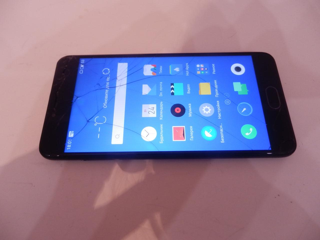 Мобильный телефон Meizu M5 M611H 2/16 №4727