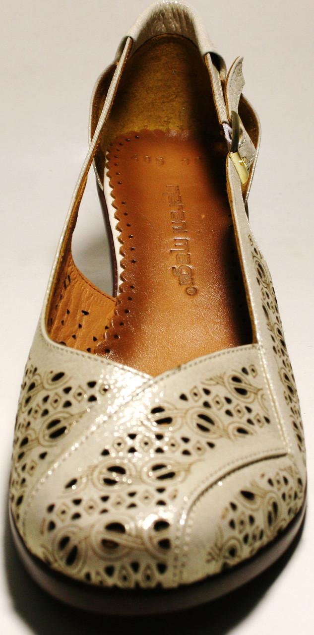 Туфли женские летние Marani Magli 405 29 от