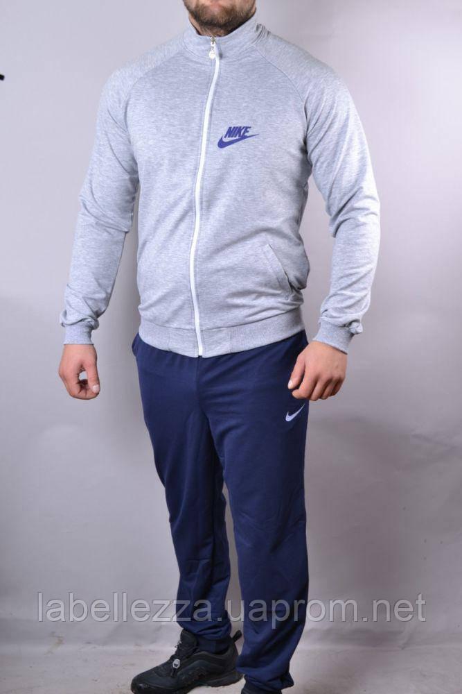 dfa4740e Спортивный мужской костюм Nike синий с серым на молнии и на манжетах, Синий,  M