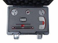 Комплект для обслуживания тормозных цилиндров 7 ед. Forsage F-04B4061D