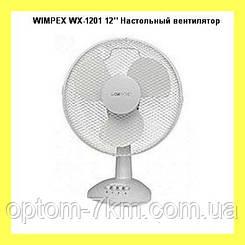 Настольный вентилятор Wimpex WX-1201TF (12) 3 скорости am