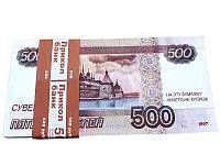 Сувенирные 5000 рублей (Сувенирные деньги)