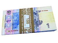 Сувенирные 1 грн (Сувенирные деньги)
