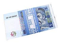 Сувенирные 5 гривен (Сувенирные деньги)