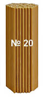 Свечи церковные восковые №20 упаковка 50 шт.(вес 1 кг) 280мм х 9.5мм