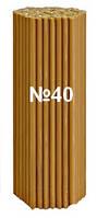 Свечи церковные восковые №40 упаковка 100 шт.(вес 1 кг) 250мм х 8мм