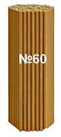 Свечи церковные восковые №60 упаковка 150 шт.(вес 1 кг) 210мм х 7мм