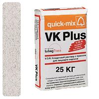 Кладочная смесь для лицевого кирпича Quick-Mix VK Plus T V. O. R. c трассом цвет белый