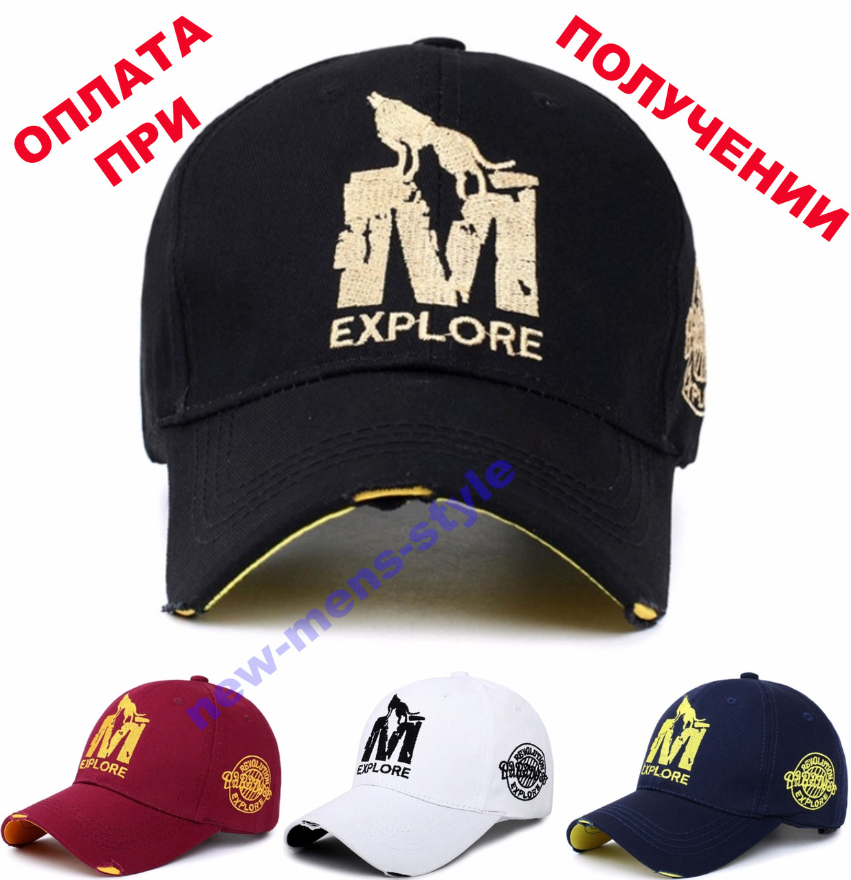Чоловіча чоловіча фірмова стильна кепка бейсболка блайзер EXPLORE M