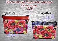 Косметичка пошитая под вышивку  29, фото 1