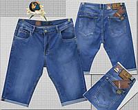 Шорты бриджи мужские джинсовые баталы голубого цвета с отворотом