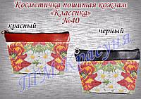 Косметичка пошитая под вышивку Классика 40, фото 1