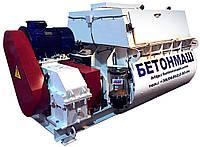 Двухвальный бетоносмеситель БП-2Г-1500.Бетономешалка