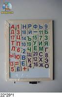 Доска деревянная магнитно-рисовальная с буквами