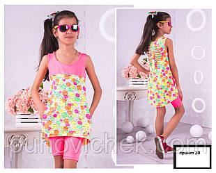 Модная туника и капри летние для девочек