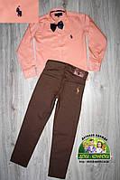 Стильный комплект Polo: оранжевая рубашка и коричневые брюки
