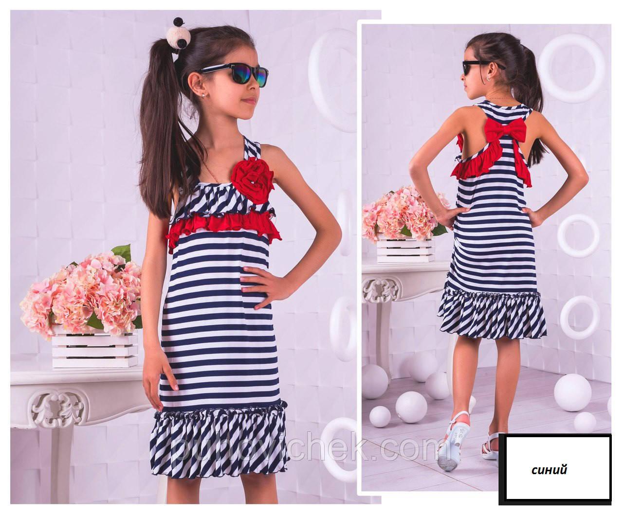 62f0bf1db03b891 Модный сарафан детский для девочки в полоску - Интернет магазин Линия  одежды в Харькове