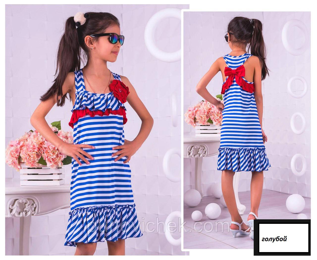 7f26fb8e71d Летние сарафаны для девочек стильные интернет магазин - Интернет магазин  Линия одежды в Харькове