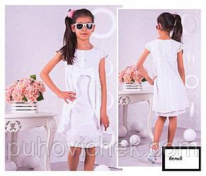 Красивое летнее платье для девочки купить недорого