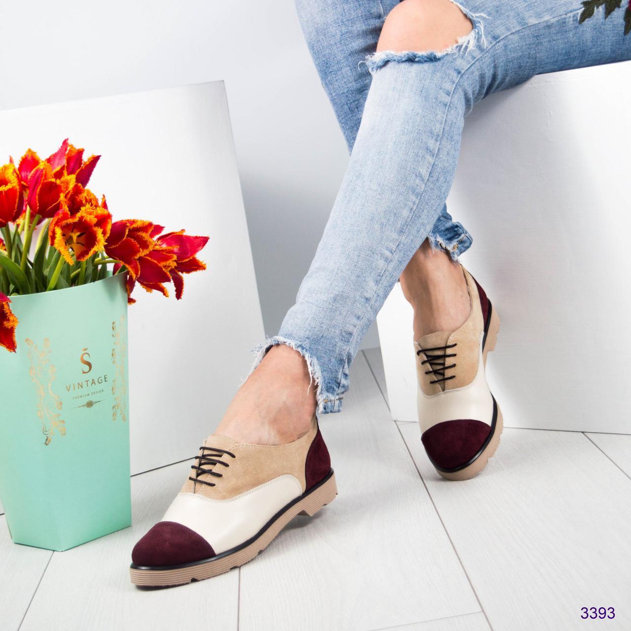 Туфли цветные на шнуровке Размер 36 38