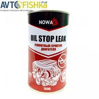 Ремонтний герметик двигуна NOWAX NX30210 OIL STOP LEAK