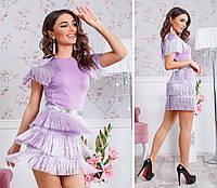 Платье с бахромой лавандового цвета