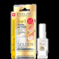 Средство для эффективной и быстрой регенерации ногтей 8в1 Eveline  Nail Therapy Professional Golden Shine 12ml