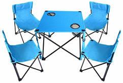 Раскладной текстильный стол и 4 раскладных стула со спинкой