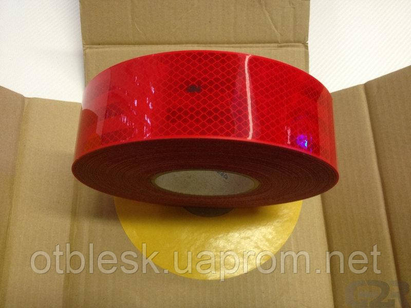 Лента 3М 983 светоотражающая красная (Оригинал)