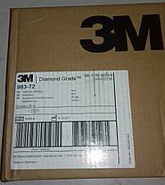 Лента 3М 983 светоотражающая желтая (Оригинал), фото 2