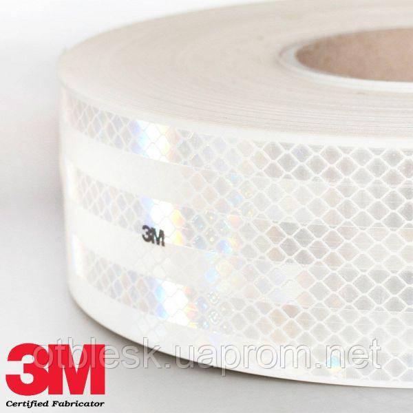 Лента 3М 983 светоотражающая белая (Оригинал)