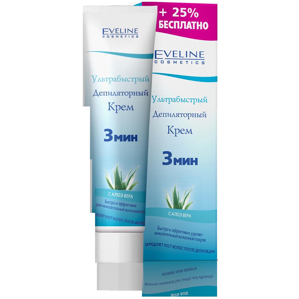 Ультрабыстрый депиляторный крем с алоэ вера Eveline Cosmetics 125 ml.
