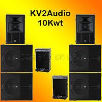 Аренда звукового комплекта мощностью 10КВт для вечеринки в Харькове. Прокат готового комплекта звука Харьков.
