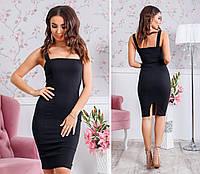 Черное облегающее платье-сарафан