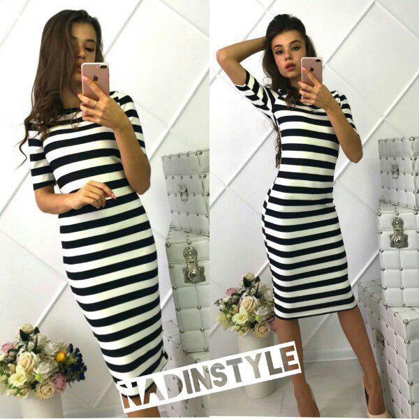 Платье облегающее ниже колена в полоску морячка